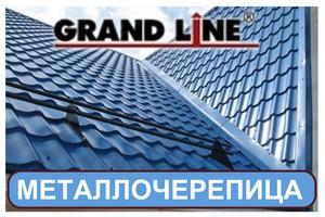 metallocherepitsa-grand-line