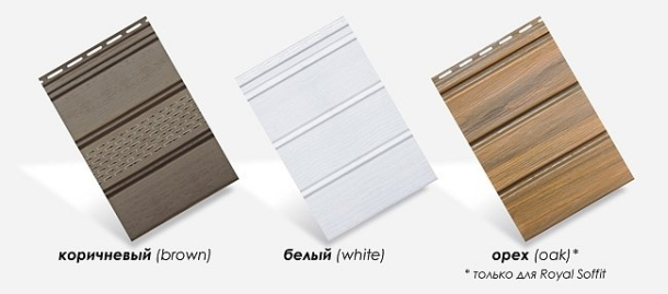 royal_siding_colors